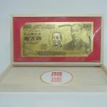 金箔壱万円札-2-色